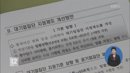 (Source: KBS)